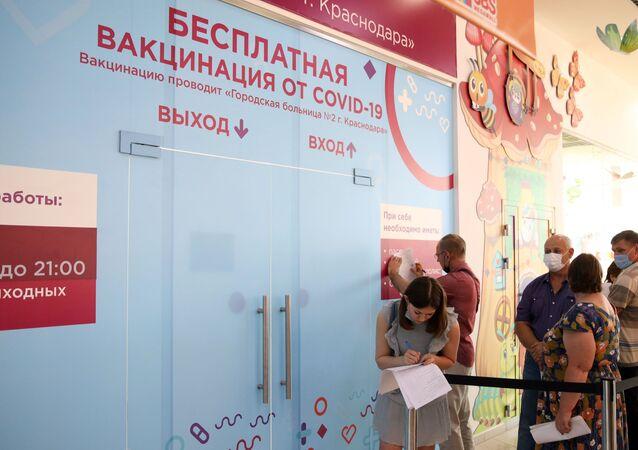 مقر للتطعيم ضد فيروس كورونا كراسنودار