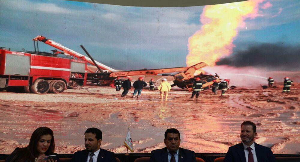 معرض النفط والغاز الذي يقام في دمشق