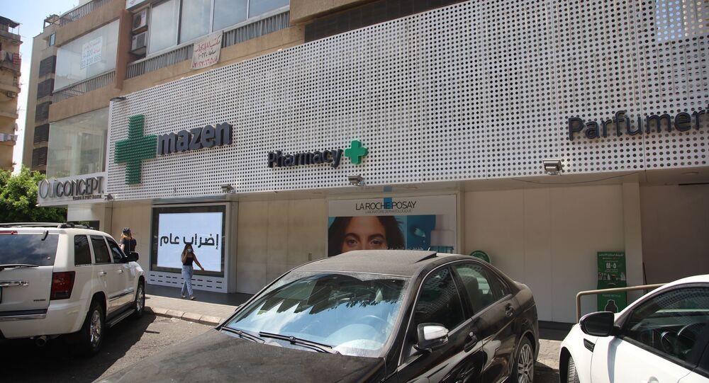 إضراب عام للصيدليات في لبنان بسبب شح الدواء بتاريخ 9 يوليو / تموز