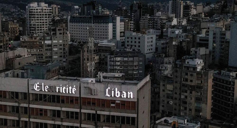 أزمة انقطاع الكهرباء في لبنان