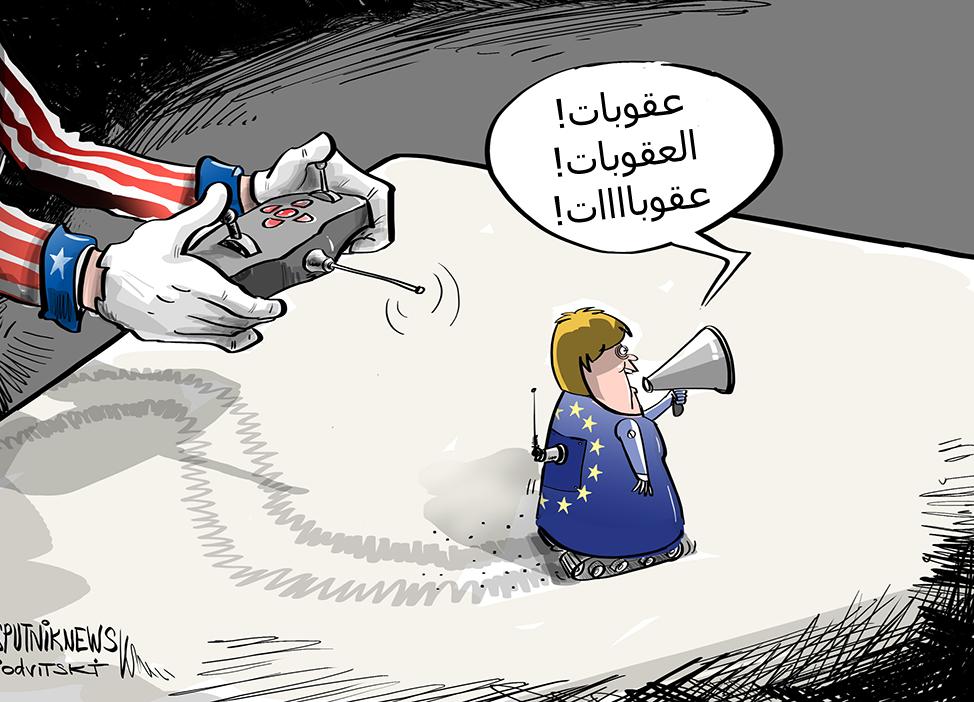 صينيون: ما هو العيب في أدمغة زعماء دول الاتحاد الأوروبي؟