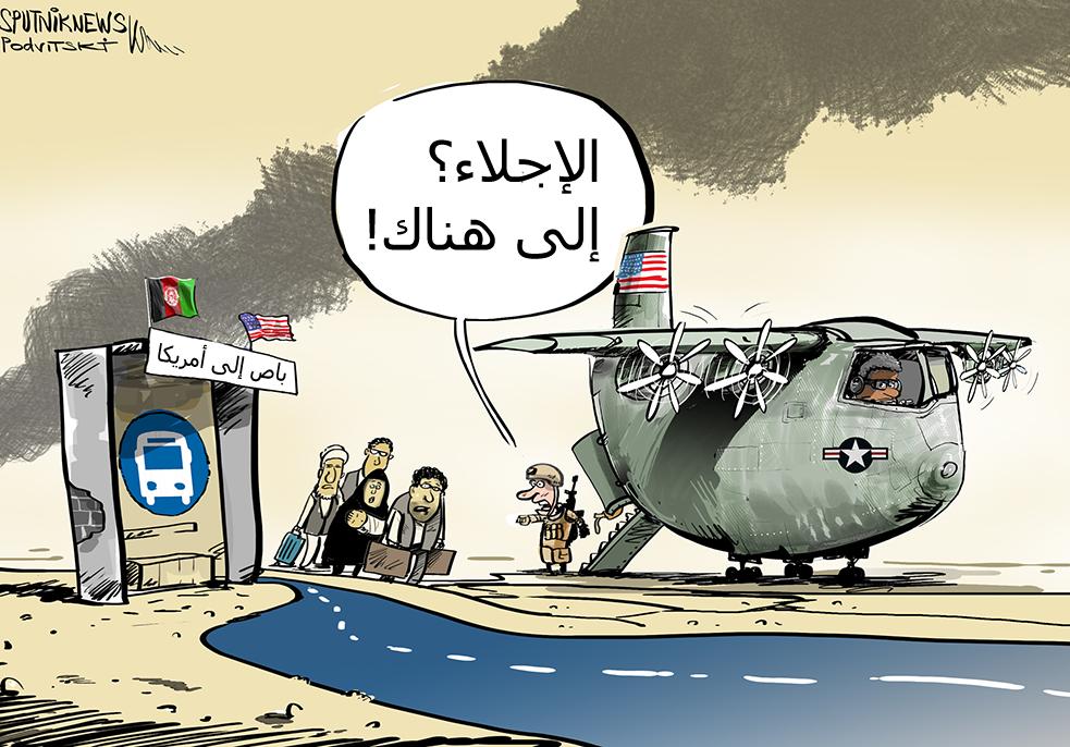 من سيحصل على تأشيرة ملاذ الحلفاء إلى أمريكا؟