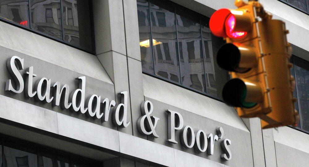 مبنى وكالة ستاندرد آند بورز في نيويورك، شركة الخدمات المالية