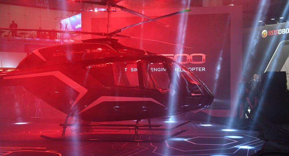 أحدث طائرة هليكوبتر VRT-500