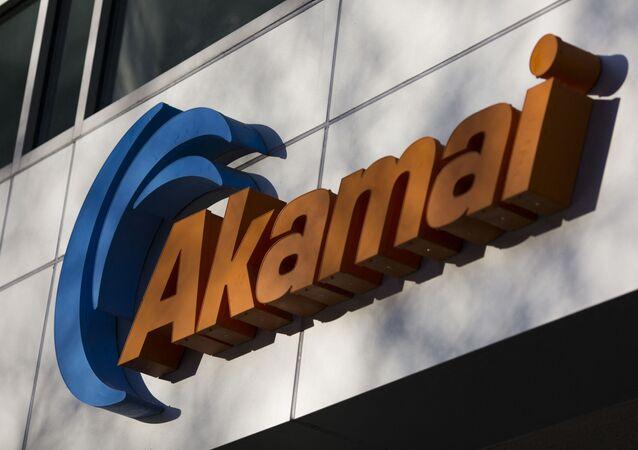 شركة أكاماي الأمريكية