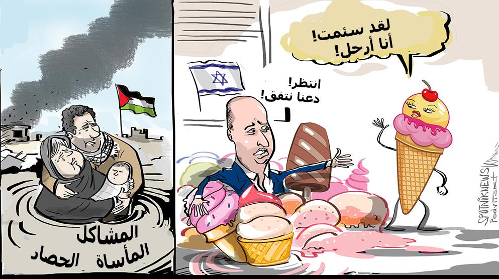 إسرائيل والمثلجات المعادية للسامية