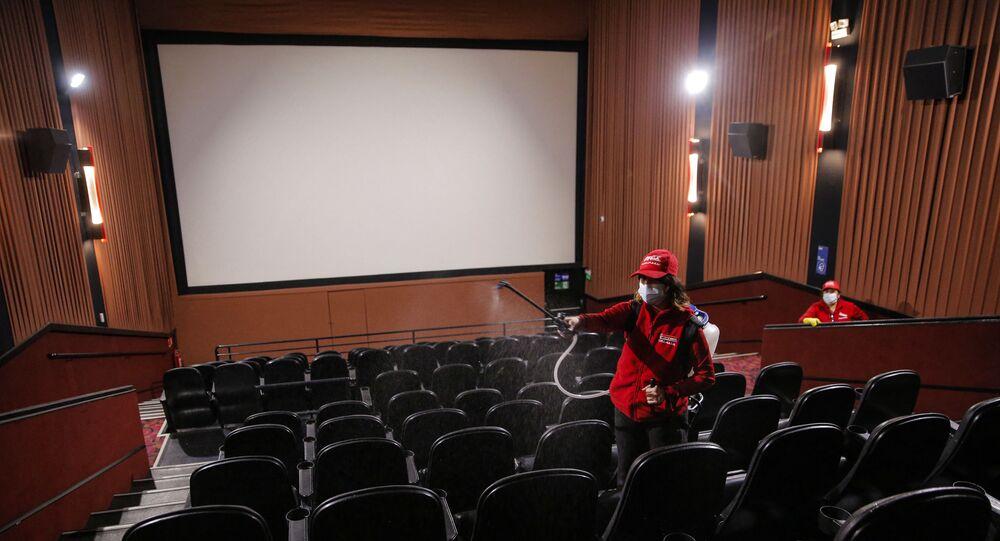 دور عرض سينمائي