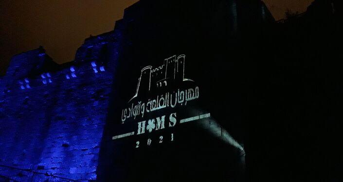 مهرجان القلعة والوادي في وادي النضارة وسط سوريا
