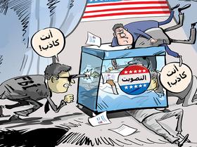 بايدن يزعم تدخل روسيا في انتخابات الكونغرس