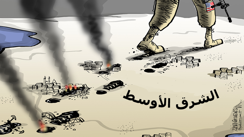 ينبغي على أمريكا إزالة آثارها الصغيرة في الشرق الأوسط