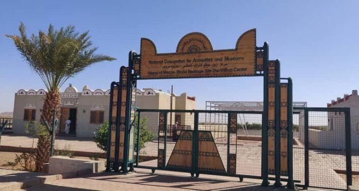 موقع جزيرة مروى التراثي في السودان