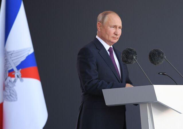 بوتين خلال افتتاح منتدى آرميا