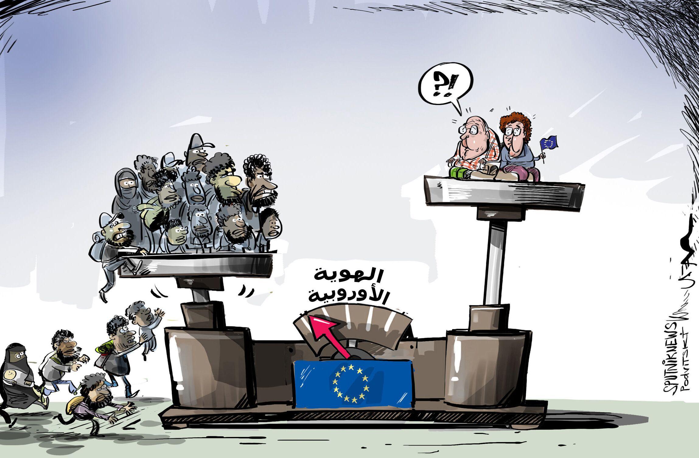 الهوية الأوروبية في خطر