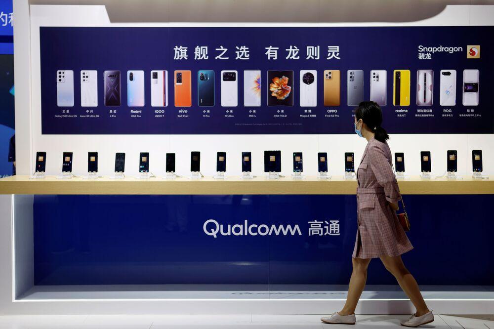 جناح Qualcomm في المهرجان الاقتصادي الصيني الدولي CIFTIS 2021 في بكين، الصين 4 سبتمبر 2021