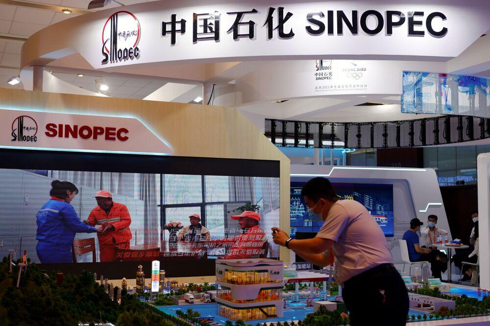 جناح Sinopec في المهرجان الاقتصادي الصيني الدولي CIFTIS 2021 في بكين، الصين 4 سبتمبر 2021