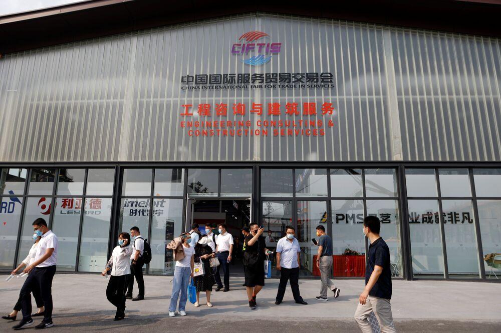 المهرجان الاقتصادي الصيني الدولي CIFTIS 2021 في بكين، الصين 4 سبتمبر 2021