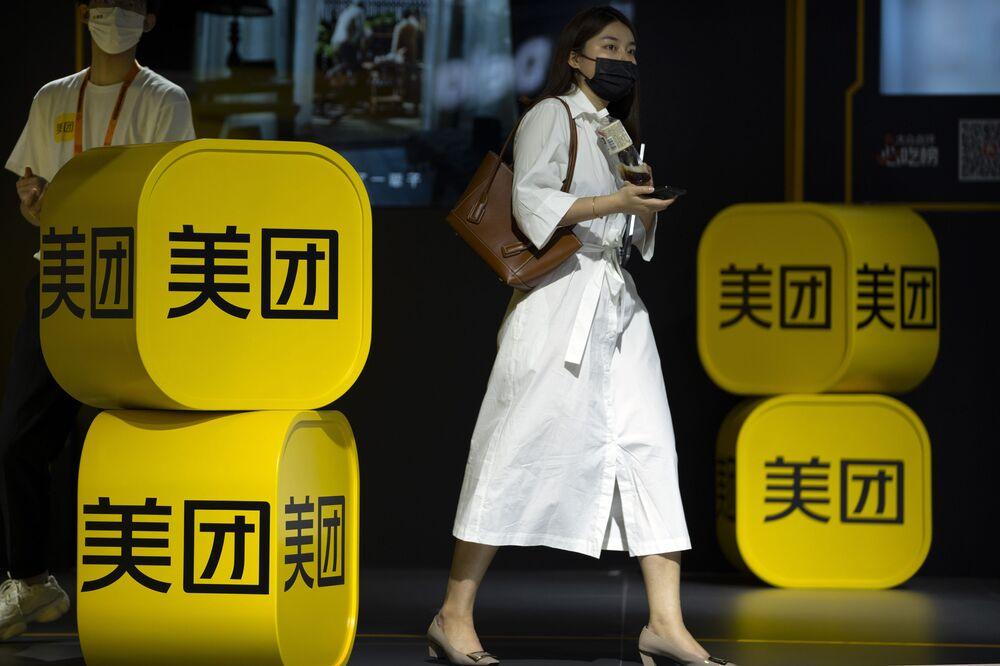 المهرجان الاقتصادي الصيني الدولي CIFTIS 2021 في بكين، الصين 3 سبتمبر 2021