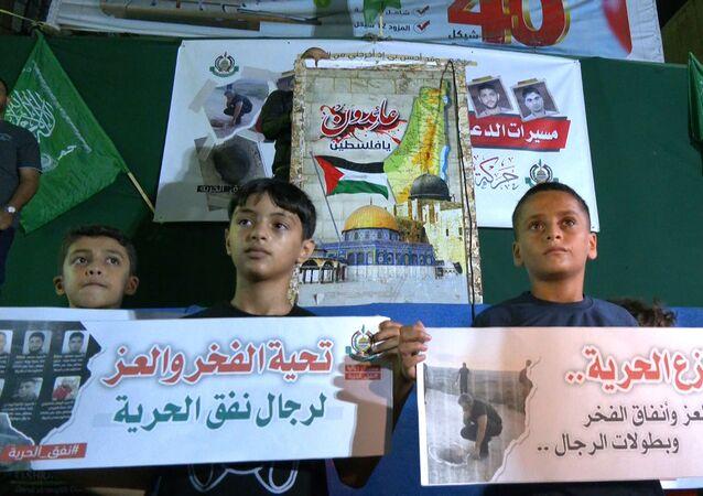 مسيرات تضامنية مع الأسرى الفلسطينيين في الضفة وغزة