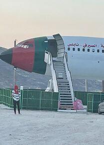 مطعم وصالة أفراح على متن طائرة بوينغ 707 في مدينة نابلس، الضفة الغربية، فلسطين 20 سبتمبر 2021