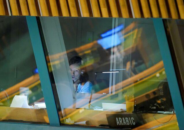 الترجمة في الأمم المتحدة
