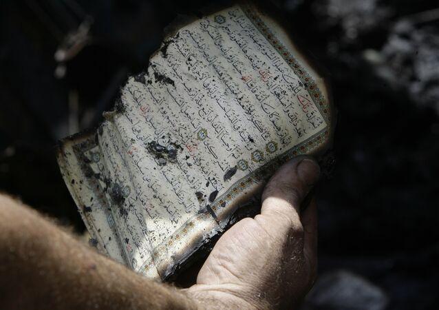 كتاب القرآن بعد الحريق