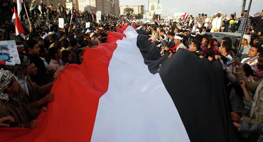 علم اليمن