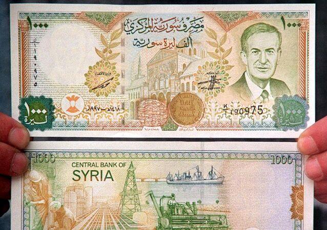 الليرة السورية