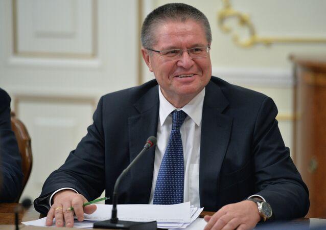 وزير التنمية الاقتصادية الروسي