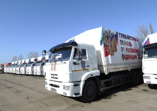قافلة من المساعدات الإنسانية الروسية المخصصة لسكان شرق أوكرانيا