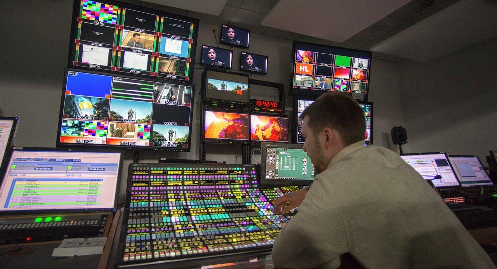 قناة تلفزيونية