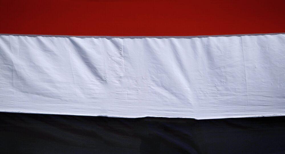 العلم اليمني