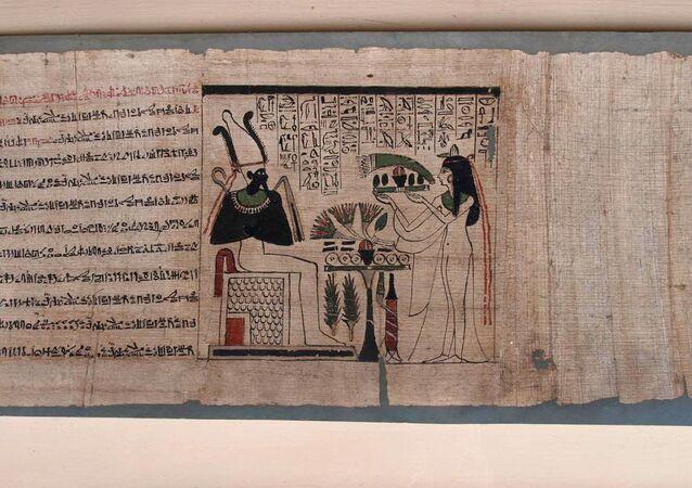 الكتابة الهيروغليفية المصرية القديمة