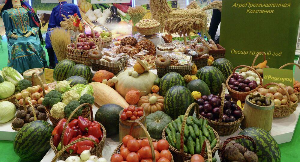 معرض الخريف الذهبي للصناعات الغذائية