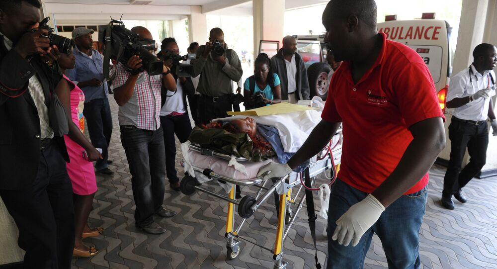 الهجوم على جامعة كينيا