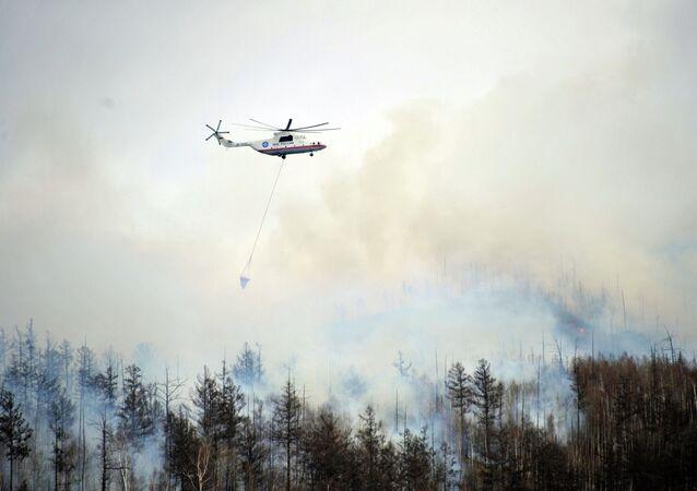 حريق غابات خاكاسيا