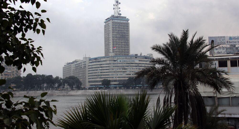 القاهرة