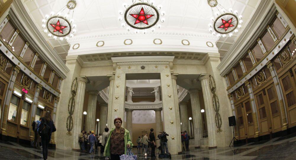محطة كورسكايا في مترو الانفاق