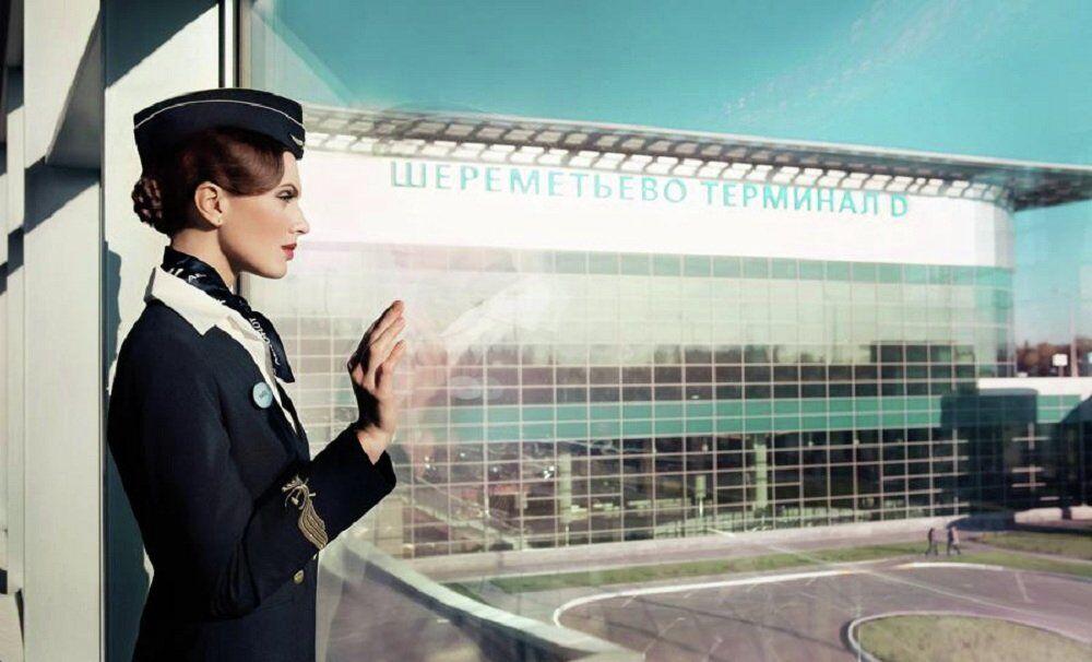 طاقم إيرو فلوت الروسية الأكثر إحترافية وأناقة