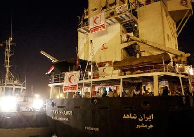 سفينة إيران شاهد