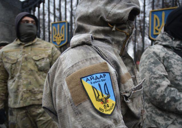 عناصر من كتيبة أيدار التابعة للقوات المسلحة الأوكرانية