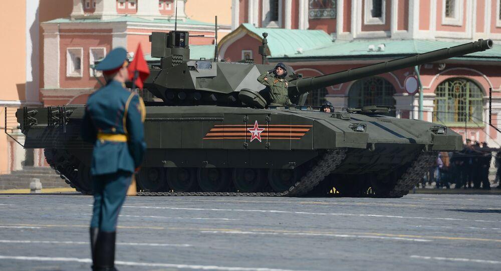 أرماتا تي-14