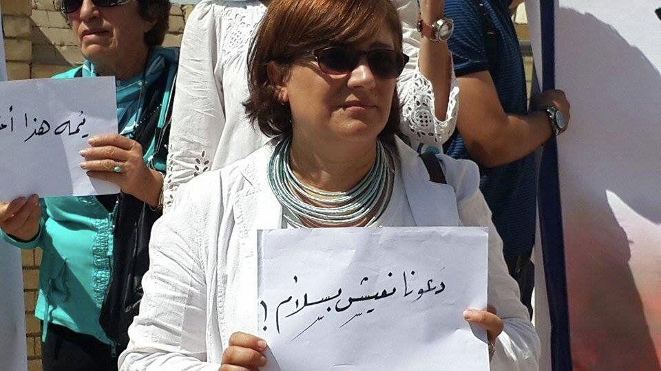 نساء عراقيات