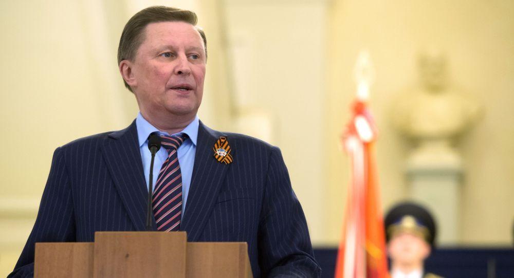 سيرغي إيفانوف، رئيس ديوان الرئاسة الروسية