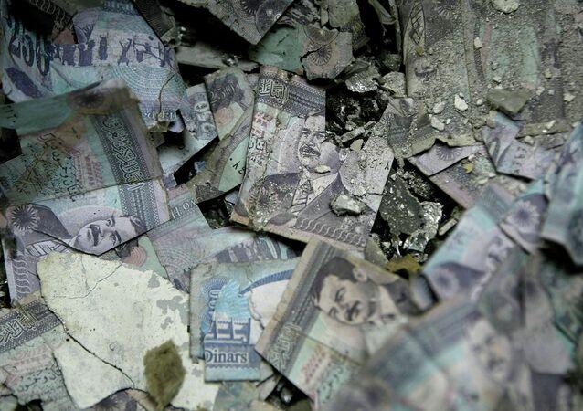 بنك بغداد المركزي