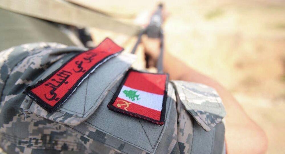 الحزب الشيوعي اللبناني