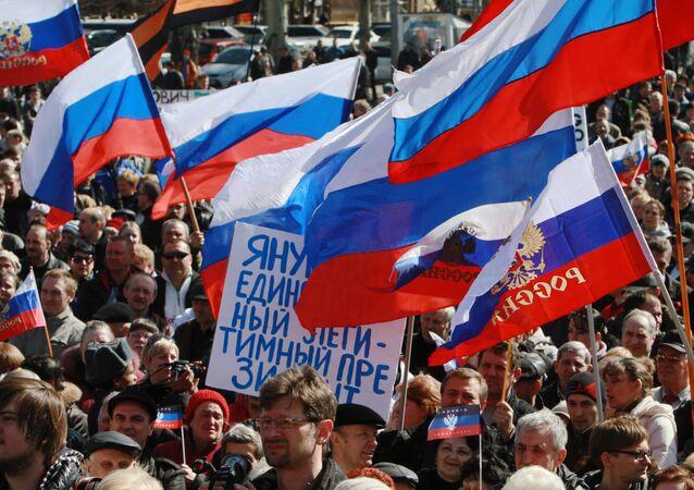 تظاهرة مؤيدة للرئيس يانوكوفيتش في دونيتسك