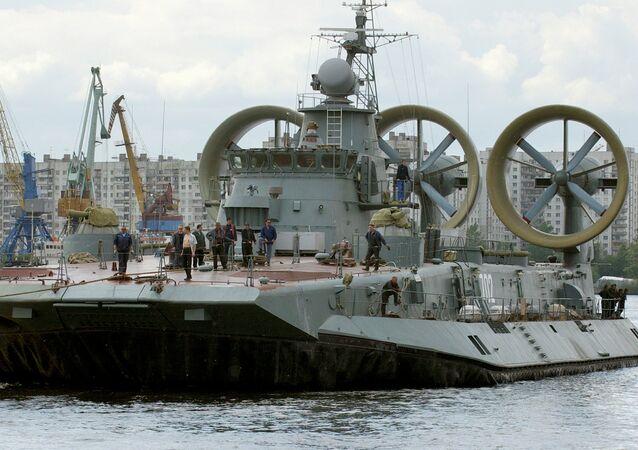 سفينة الإنزال البرمائية زوبر