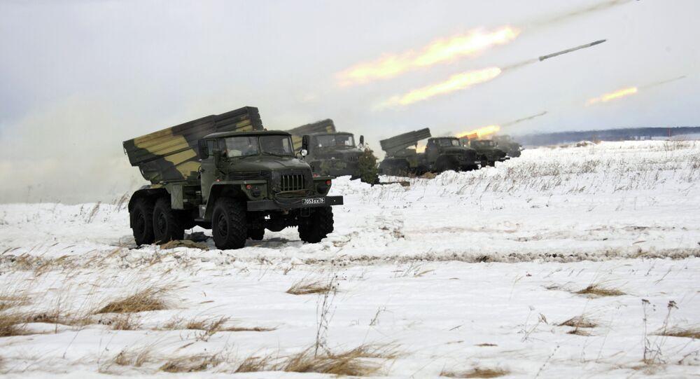 راجمة صواريخ غراد