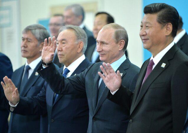 قمة منظمة شنغهاي للتعاون في أوفا