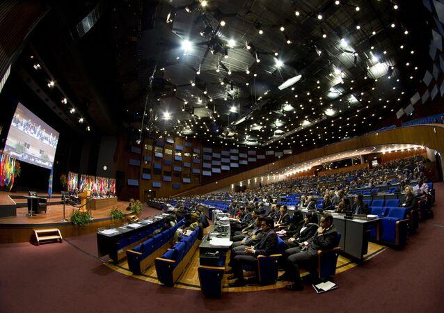 الإجتماع الثامن لمؤتمر الدول المشاركة في منظمة منع الأسلحة الكيميائية في هاواي